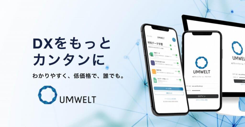 article-banner-umwelt